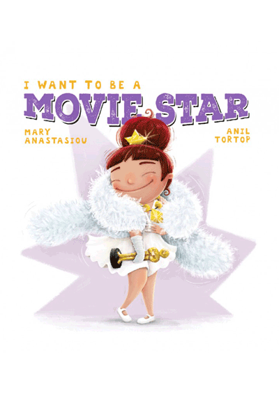 I Want to be a Movie Star Cover
