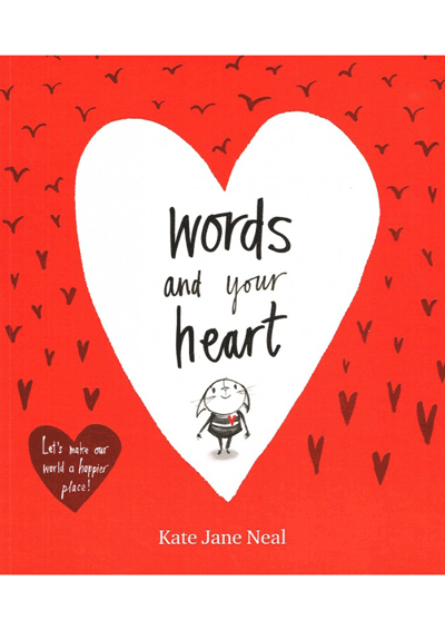 Words & Your Heart Cover